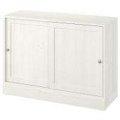 ХАВСТА Шкаф с цоколем, белый, 121x89x47 см