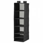 СКУББ Модуль для хранения с 6 отделениями,черный