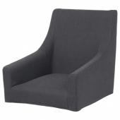 ЗАКАРИАС Чехол легкого кресла, Спорда темно-серый